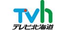 テレビ北海道 TVh