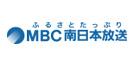 南日本放送 MBC