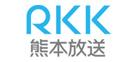 熊本放送 RKK