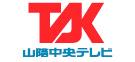 山陰中央テレビ TSK