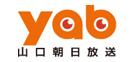 山口朝日放送 YAB